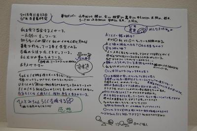 DSC_0493.JPG