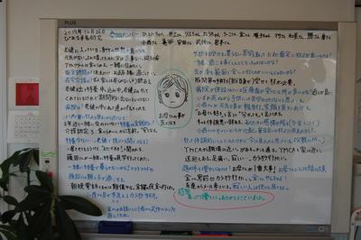 DSC_0623.JPG